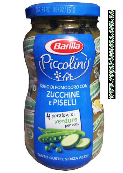 "Соус Piccolini-zucchine e piselli ""Barilla"" томатный соус с цуккини и горошком"