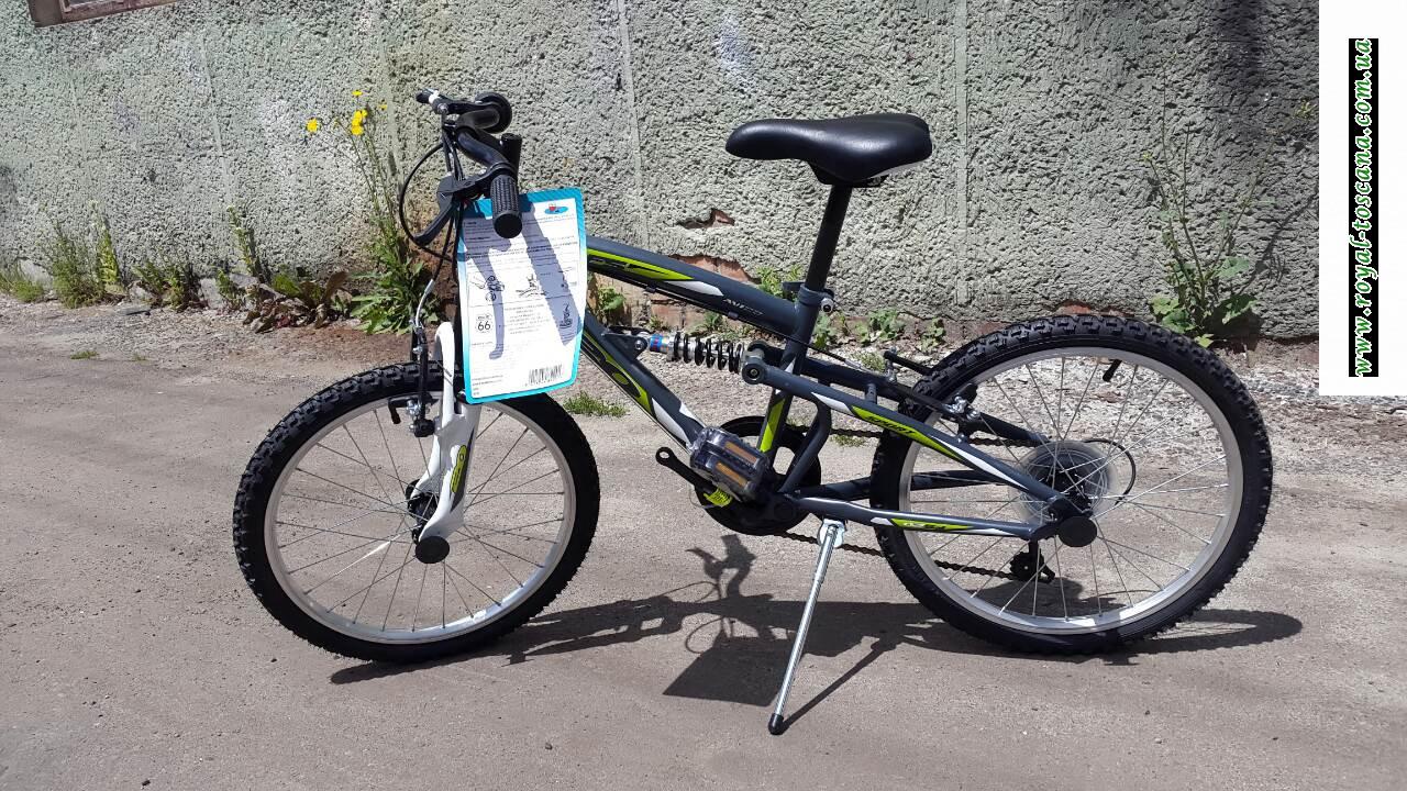 Велосипед Avigo FS 20 Sport