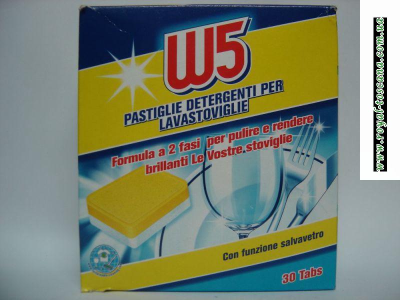 "Таблетки для посудомоечной машини ""W5past.lavastoviglie"""