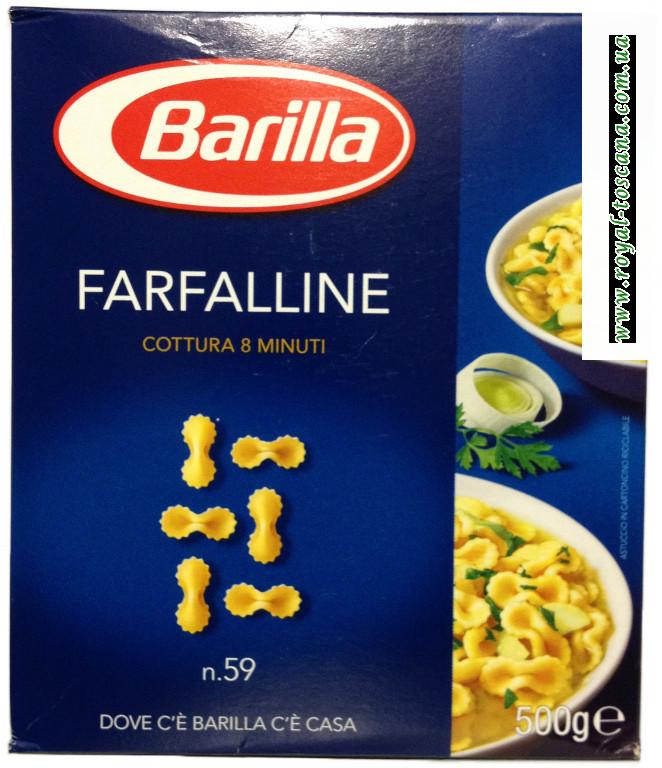 Макароны Barilla farfalline