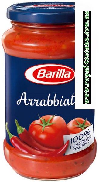 Соус с помидором и перцем (паприка) Barilla