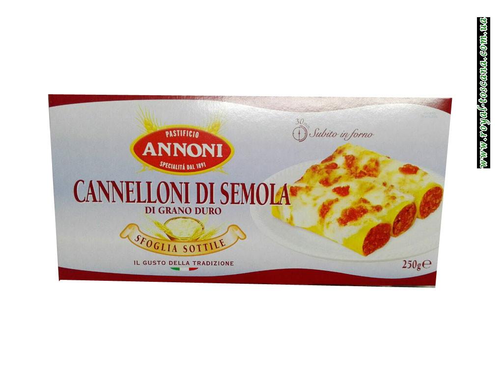 Макароны для запекания Cannelloni Di Semola