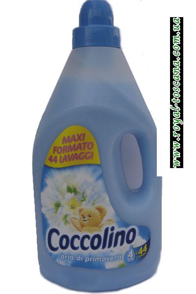 Cмягчитель для белья Coccolino