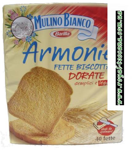 Тосты Mulino Bianco Armonie Dorate