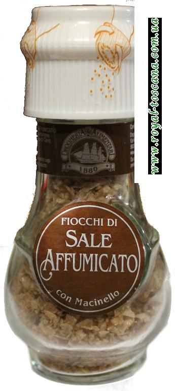 Ароматизированая соль Fiochi di sale affumicato