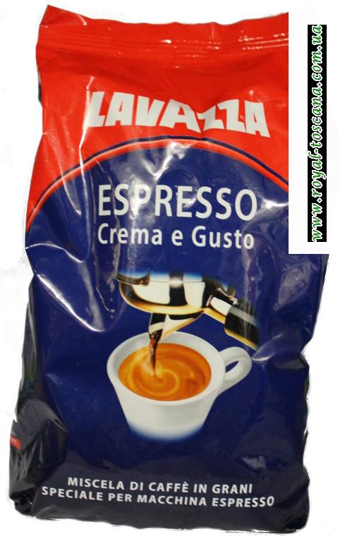 Кофе в зернах Lavazza Espresso Crema e Gusto (30% арабики, 70% робусты)