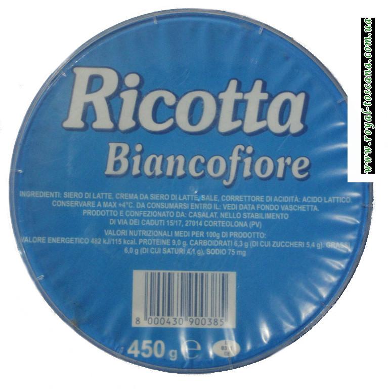 Сыр Ricotta Biancofiore