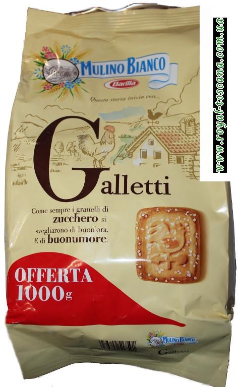 Печенье Barilla Mulino Bianco а ассортименте