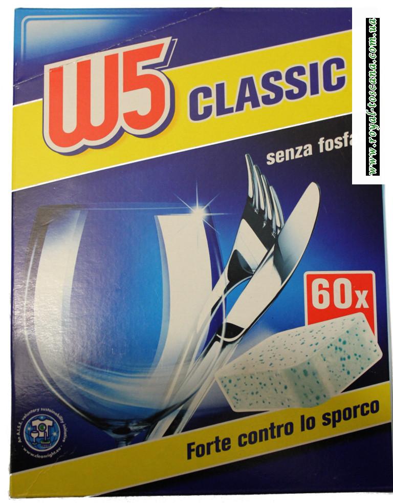 Таблетки для посудомоечной машины W5 Classic