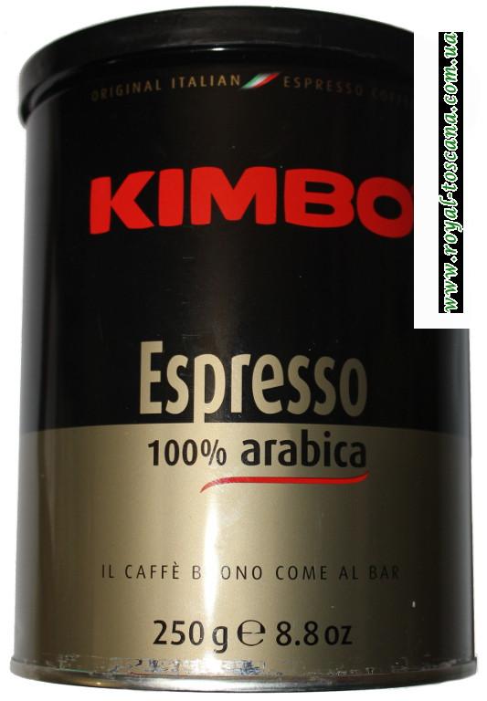 Кофе Kimbo Espresso, 100% арабики, Ж/Б