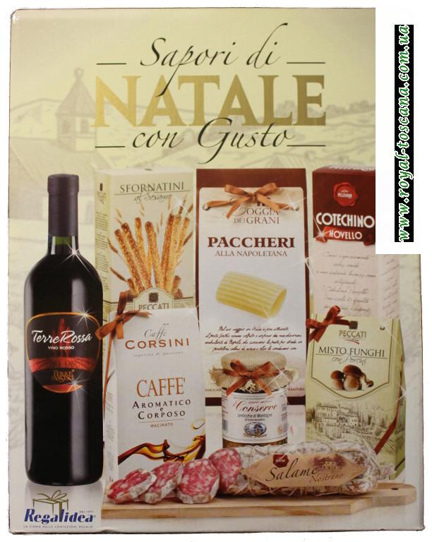 """Подарочный набор """"Regalidea"""" Sapori di Natale con Gusto"""