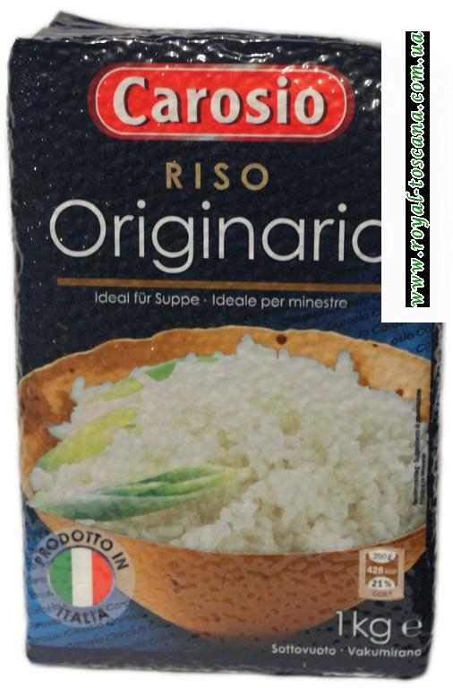 Рис белый - Carosio Originario