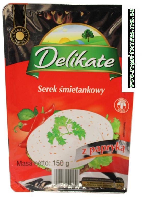 Сыр Delikate Serek Smietankowy с паприкой
