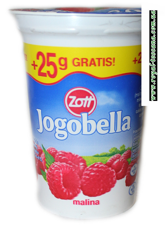Йогурт Zott малина