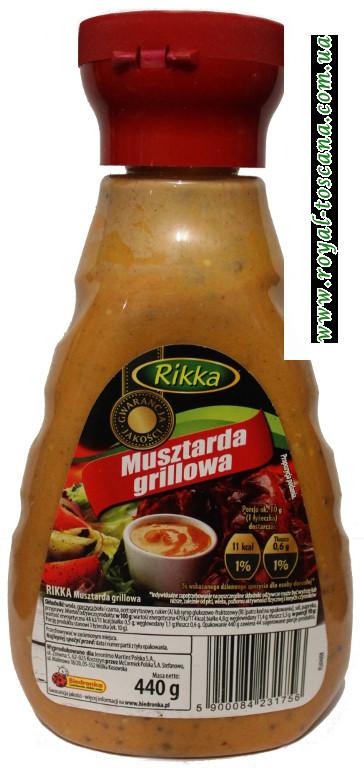 Горчица для гриля Rikka