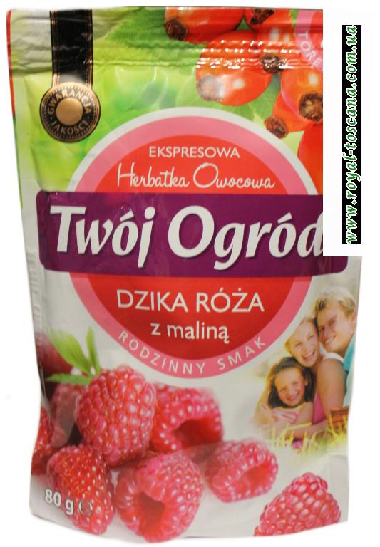 Чай Twój ogród с дикой розой и малиной