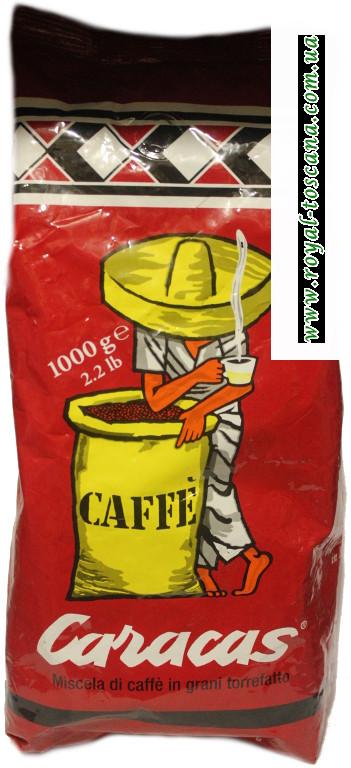 Кофе Caracas