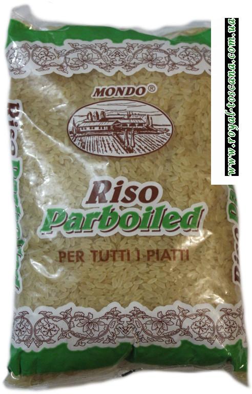 Рис пропаренный Mondo