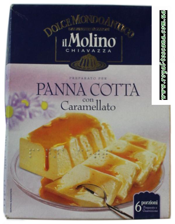 Панна-Котта il Mulino со вкусом карамели