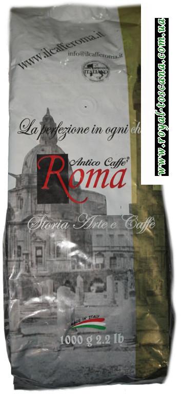 Кофе в зернах Antico caffe roma (50% арабики, 50% робуста)