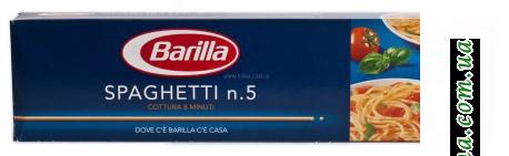 Макароны Barilla Spaghetti n. 5