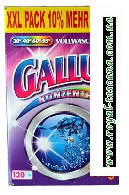 Стиральный порошок универсал Gallus  (120 стирок)