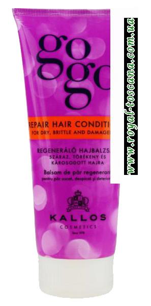 Кондиционер для волос Gogo Repair  Conditioner For Dry