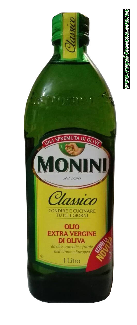 Оливковое масло Monini Classico