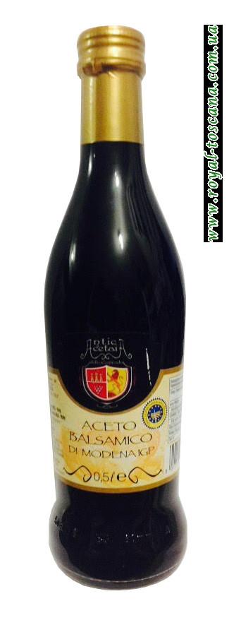 Уксус бальзамический Acentino