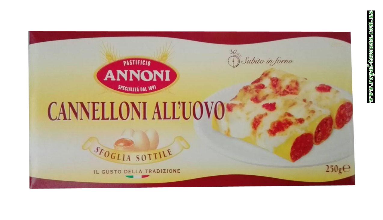 Макароны для запекания Annoni Cannelloni di Semola di Grano Duro