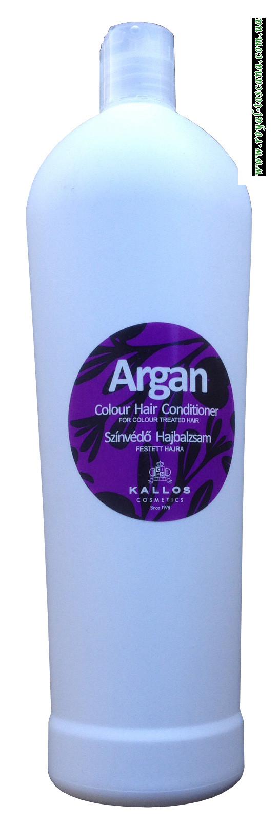 Кондиционер Argan Colour Conditioner