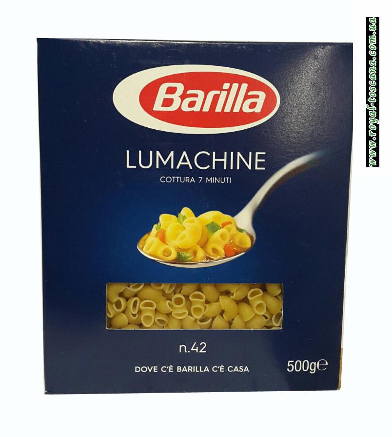 Макароны Barilla Lumachine n.42
