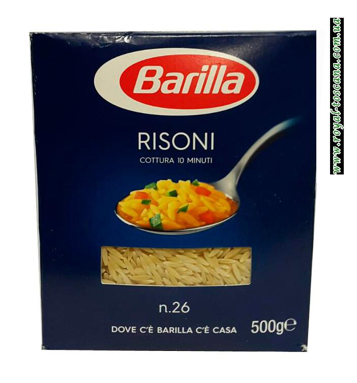 Макароны Barilla Risoni n.26