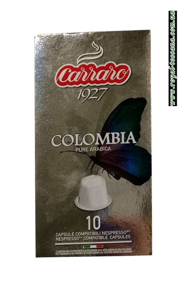 Кофе в капсулах Carraro 1927 Colombia