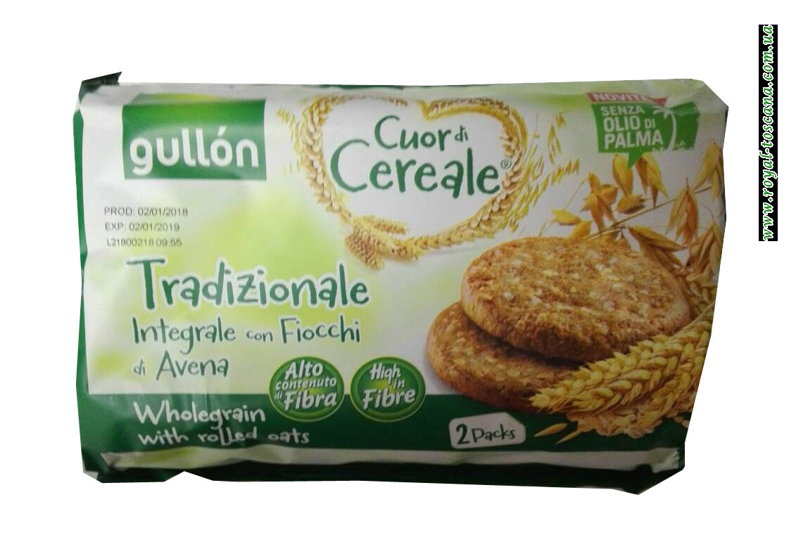 Печенье Gullon Cereal Biscuit Tradizionale 2*300g