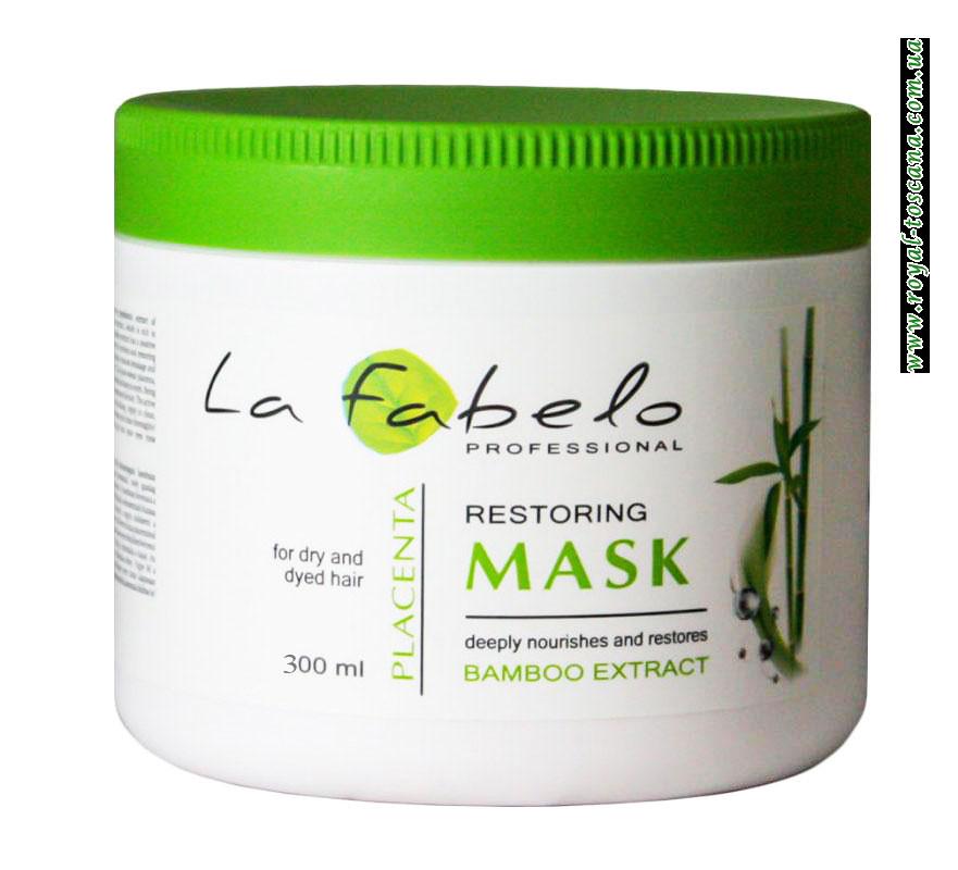 Маска для сухих и окрашенных волос с экстрактом бамбука и пшеничной плацентой La Fabelo, 300 мл