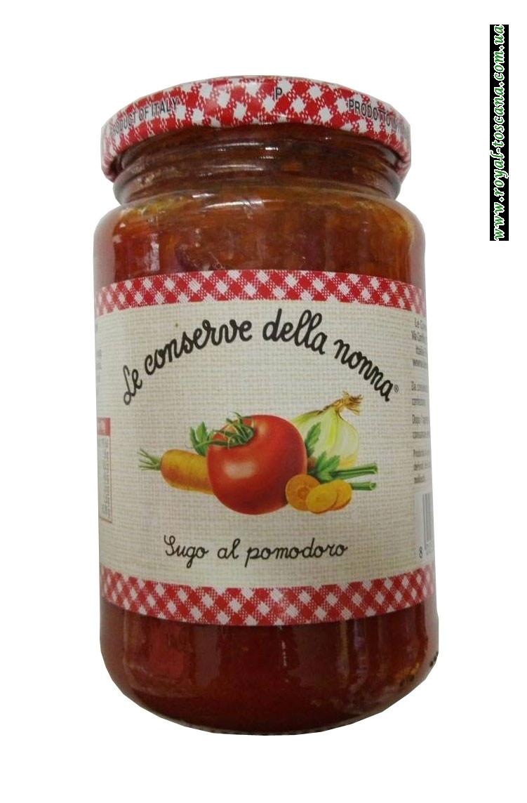 Соус томатный Le Conserwe Della Nonna Sugo al Pomodoro