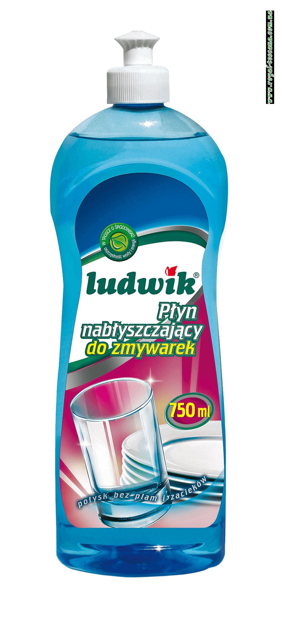 Ополаскиватель для посудомоечных машин Ludwik, 500мл