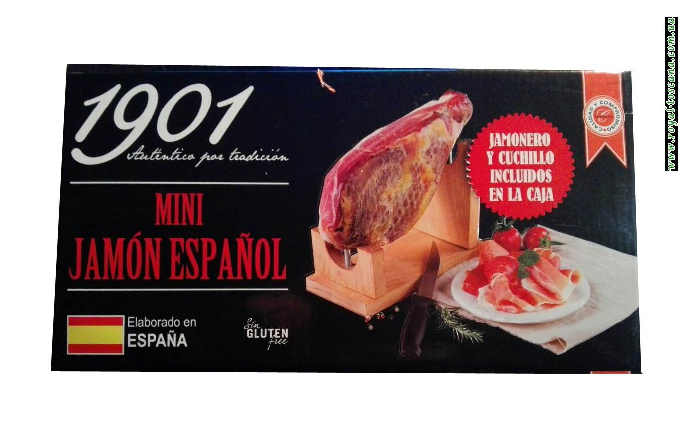 Хамон 1901 Calidad y Compromiso Mini Jamon Espanol (gluten free)