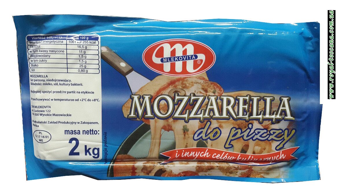 Сыр моцарелла Mlekovita Mozzarella do Pizzy