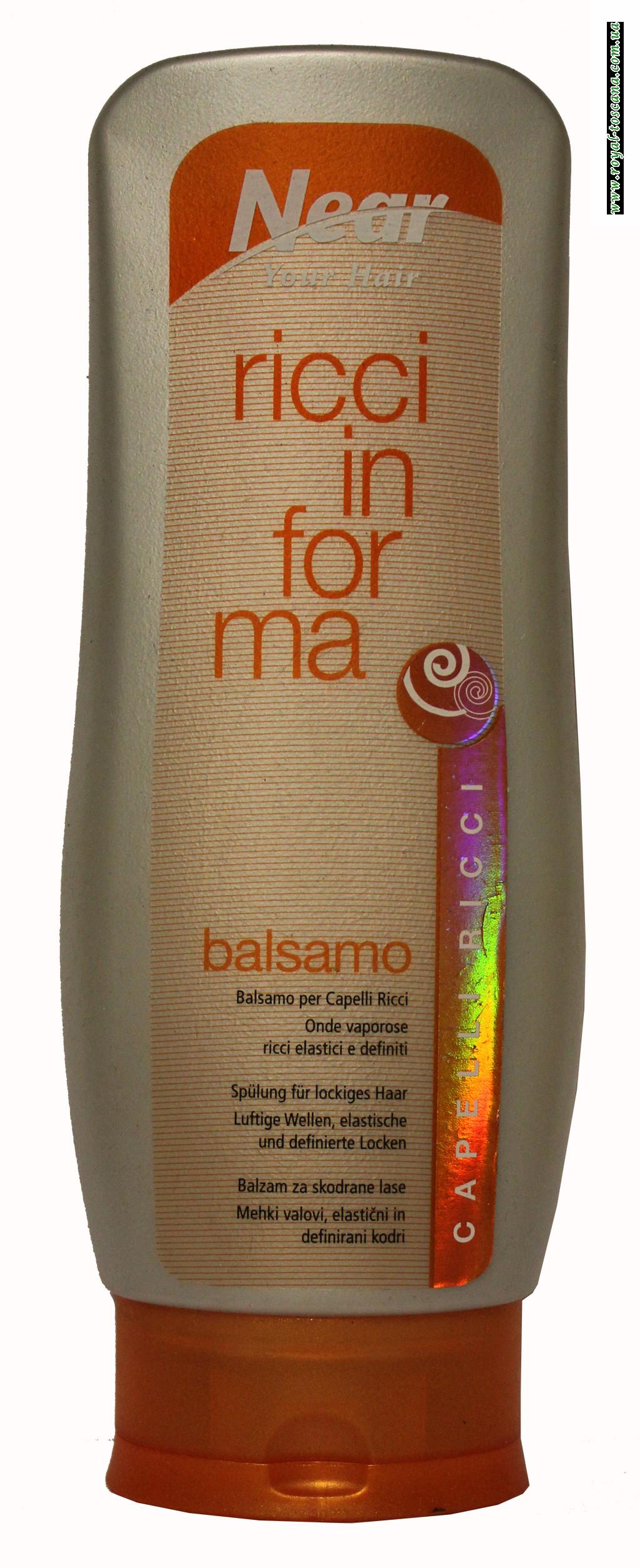 Бальзам для вьющихся волос Near Capellini Ricci in Forma