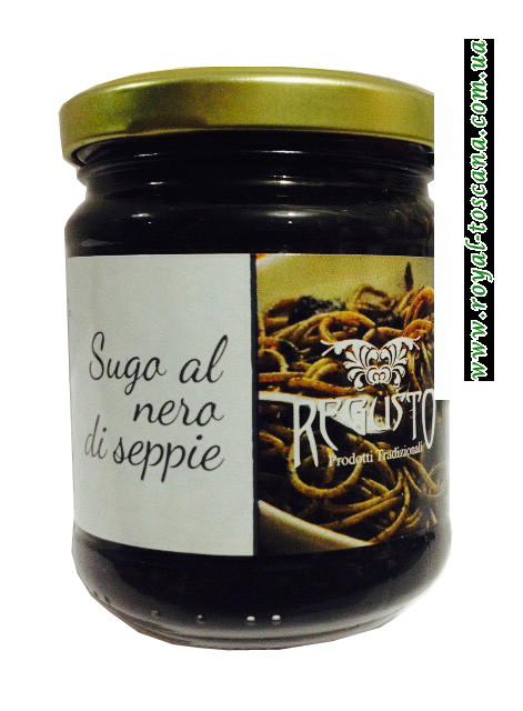 Соус с чернилами кальмара Regusto Sugo al Nera di Seppie