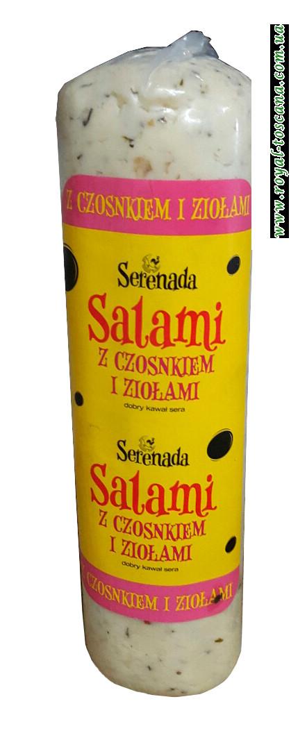 Сыр с чесноком и зеленью Serenada Ser Salami Czosnek i Ziola