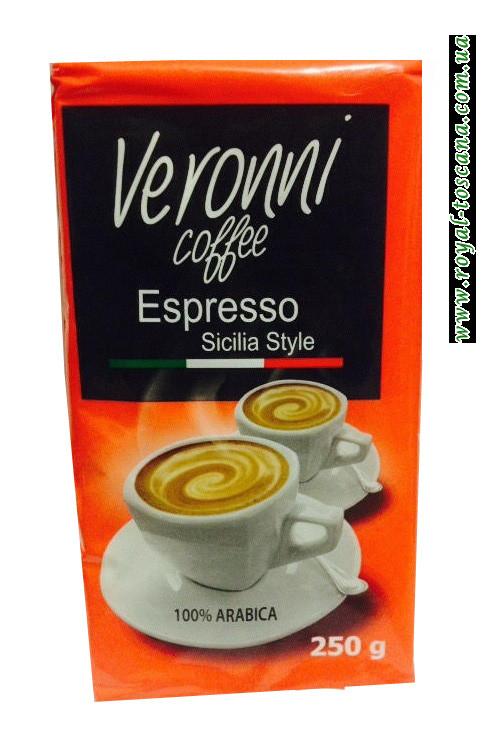 Молотый кофе Veronni Сoffee Espresso Sicilia Style