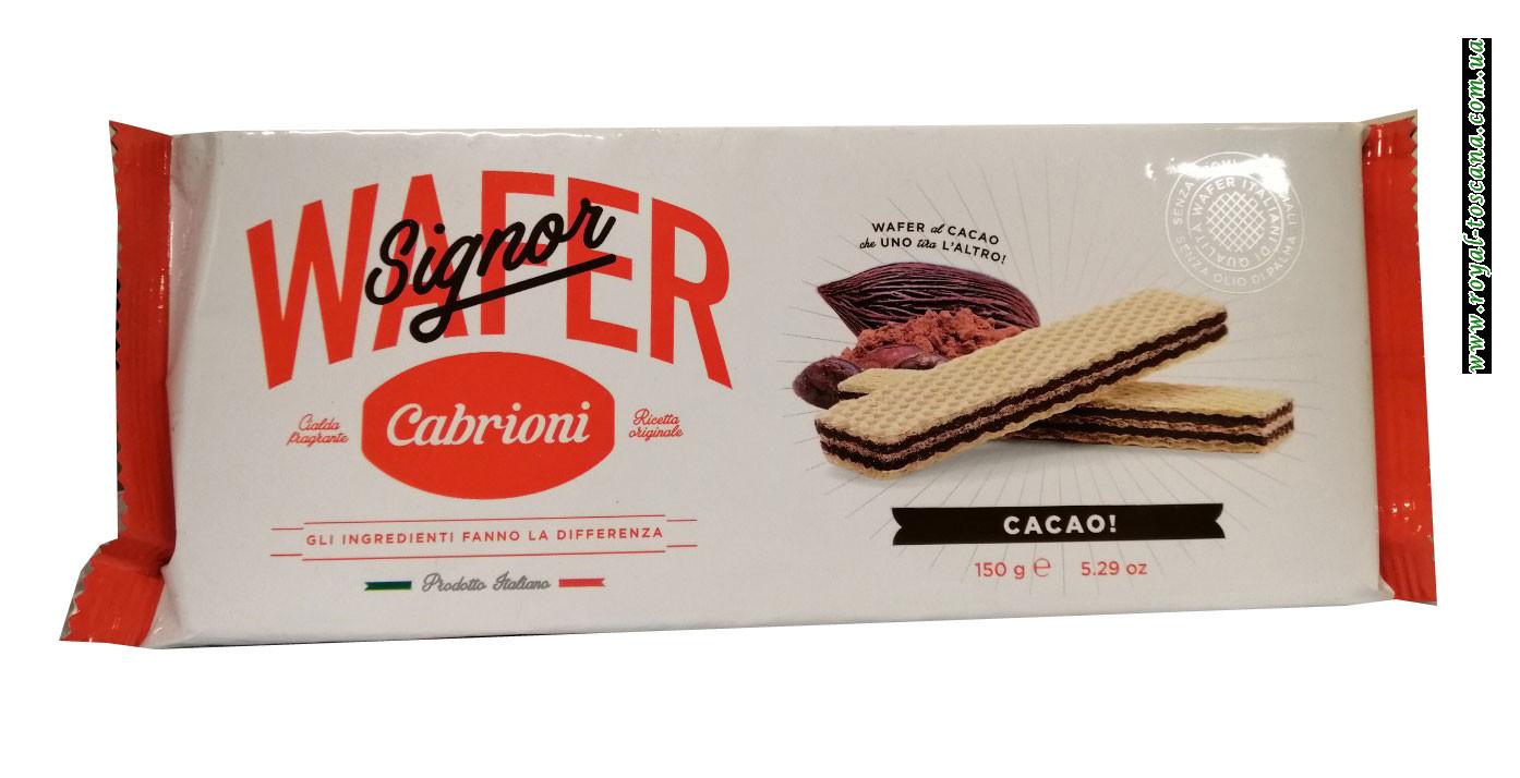 Вафли с какао начинкой Wafer Signor Cabrioni