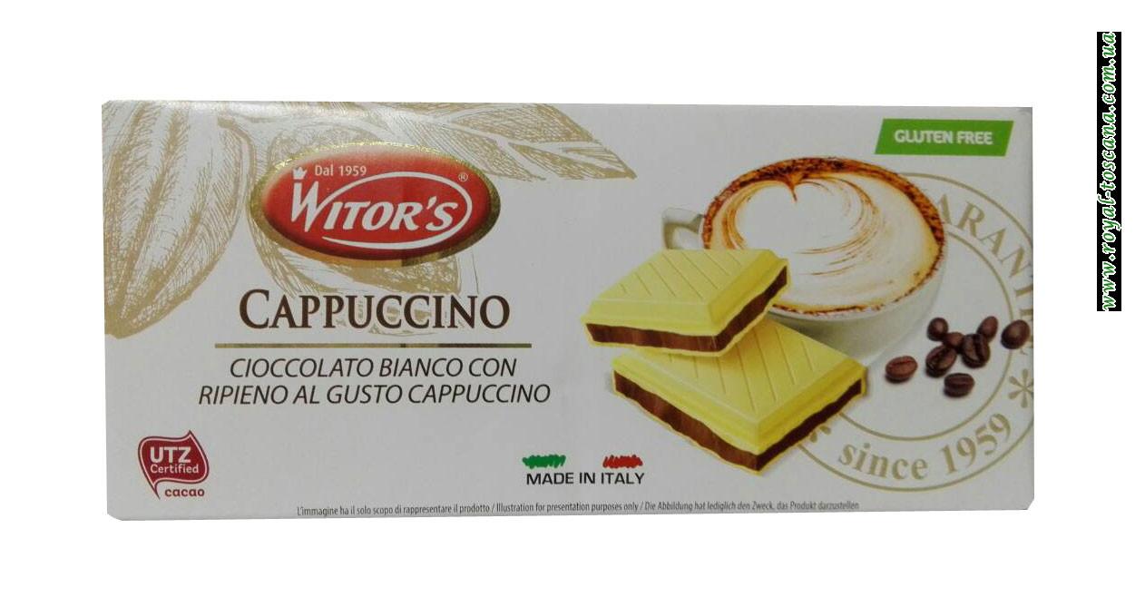 Шоколад без глютена Witors Cappuccino